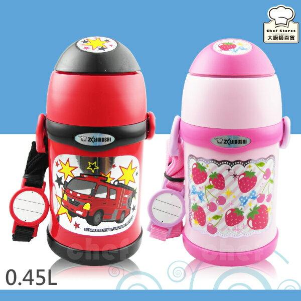 象印兒童水壺附二款上蓋保冷保溫杯0.45L口杯蓋或吸管彈蓋-大廚師百貨