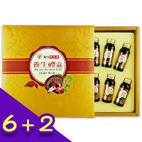 父親節美食推薦【買6送2】珍品牛樟芝禮盒(10瓶/盒)
