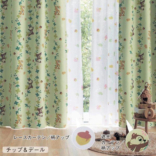日本製迪士尼奇奇蒂蒂門簾窗簾紗簾020377海渡
