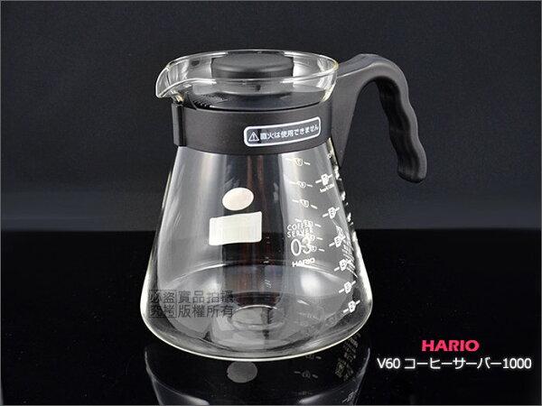 快樂屋♪ 日本製 HARIO V60 玻璃壺 1000cc 咖啡壺.手沖咖啡.滴漏式咖啡(下壺)