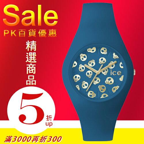 ICE Watch比利時潮流品牌ICE SKULL系列骷髏矽膠限定腕錶-藍ICE.SK.DWR.U.S.15公司貨