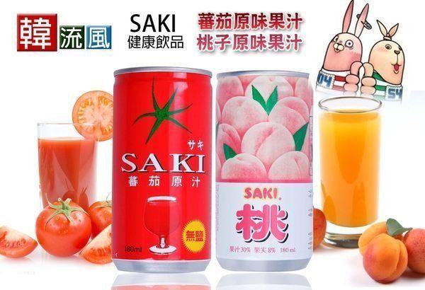 韓國SAKI 無鹽蕃茄汁/果粒水蜜桃汁/脫脂乳氣泡飲/橘子果粒汁 [KO05906417]千御國際