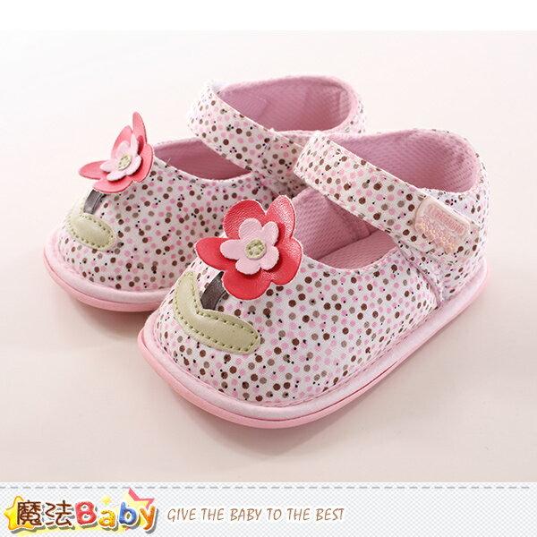 寶寶鞋 嬰幼兒外出鞋 魔法Baby~sh9832