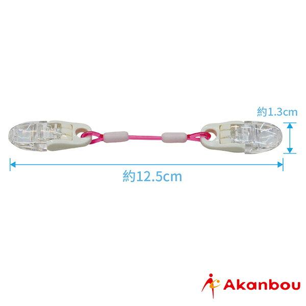 Akanbou - 日製手帕巾鏈夾 (粉紅) 2
