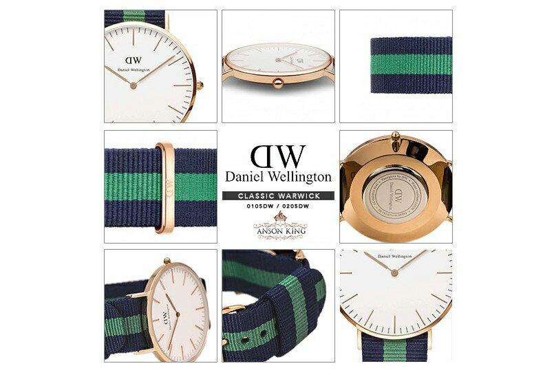 瑞典正品代購 Daniel Wellington 0205DW 銀 尼龍 帆布錶帶 男女錶 手錶腕錶 40MM 2