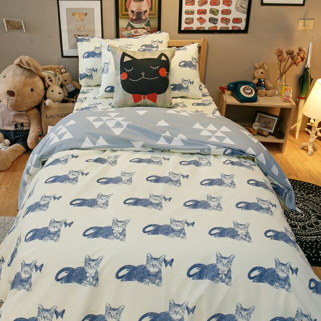 Blue cat 藍貓【床包藍底白三角形】加大/Kingsiz賣場   舒適磨毛布 台灣製造 5