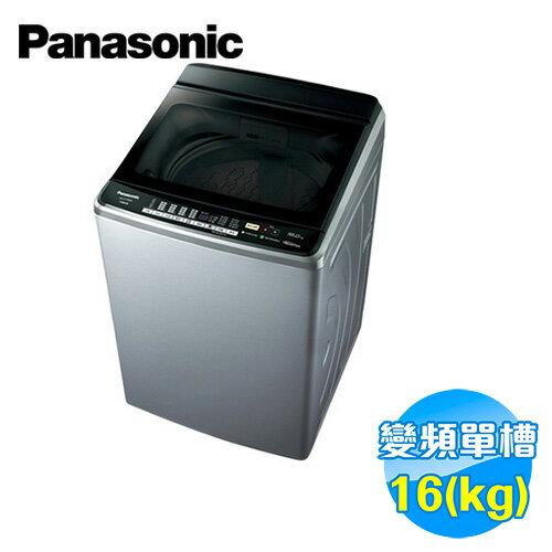 國際 Panasonic ECO NAVI+nanoe 雙科技變頻洗衣機 16kg NA-V178BBS