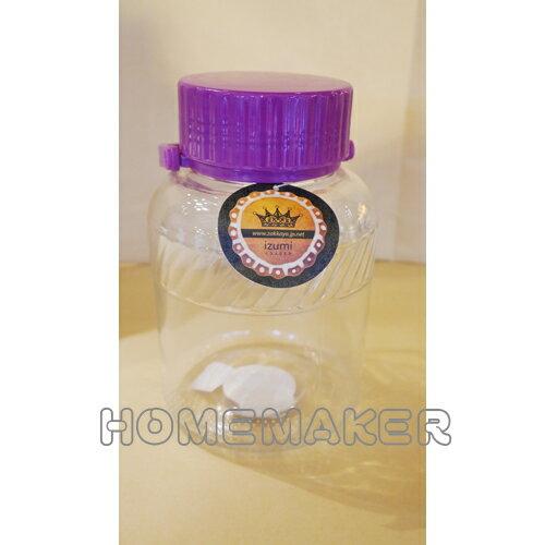手提玻璃密封罐 2200ml_G~13HM0200~9