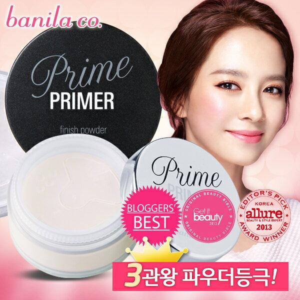 韓國 Banila Co. Prime Primer 絲滑控油蜜粉 12g 附粉撲 黑蓋 宋智孝代言 【B061017】