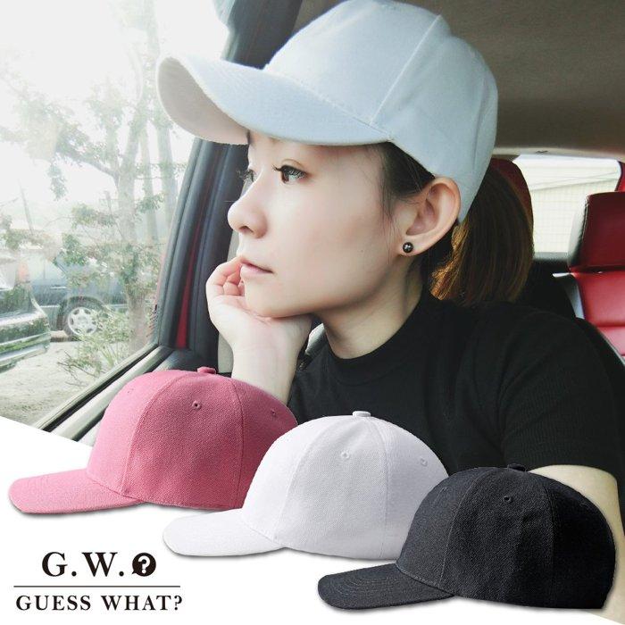 G.W.全素色 高磅數硬挺老帽美式 復古棒球帽 男女 情侶帽灣版日韓台私服穿搭最愛百搭黑粉