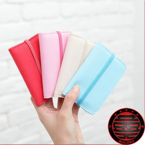 《不囉唆》韓國4色麂皮卡片包 麂皮 信用卡夾 名片夾 名片 卡包(不挑色/款)【A211222】