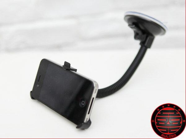 《不囉唆》iphone4車架 GPS衛星導航車架固定架 汽車吸盤支架 行車記錄器【A213202】