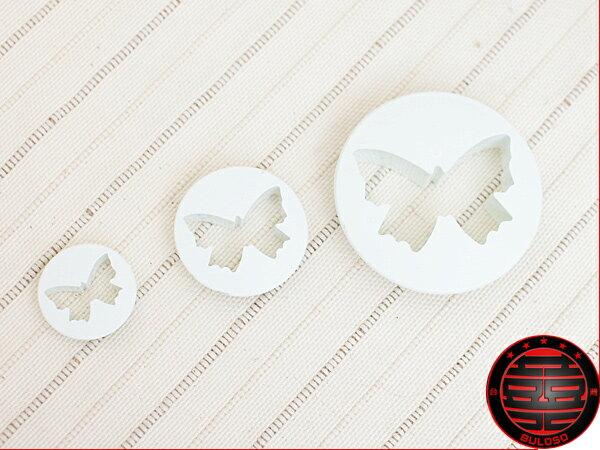 《不囉唆》一套3入C13蝴蝶餅乾吐司壓模 愛心早餐DIY口袋三明治模具/土司切邊器【A219518】