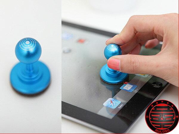 《不囉唆》ipad iPhone ipad 2 HTC 鋁合金遊戲搖桿 遊戲手柄搖桿 操縱桿(不挑色/款)【A219662】