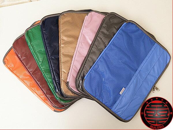 ~不囉唆~8色678多 電腦包Apple iPad IPAD 2 收納包 包中包 保護套(