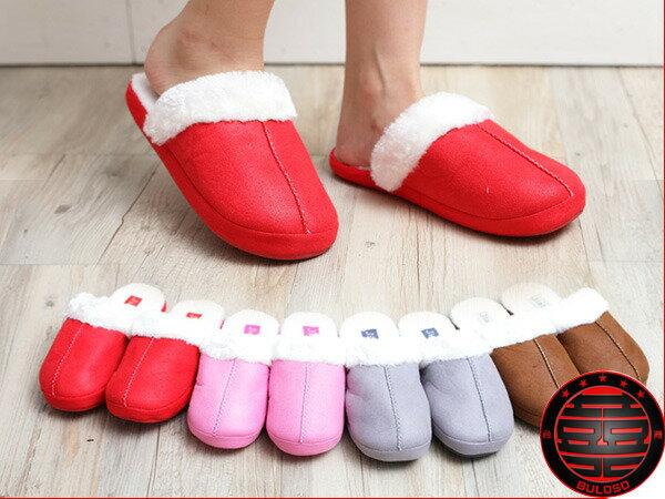 《不囉唆》VIVI日系可愛保暖室內鞋 4色0809舒易室內拖鞋 3size(不挑色/款)【A230254】