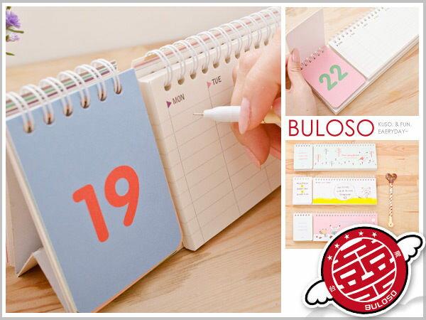 《不囉唆》【A230650】(不挑款) 3款9002快樂時光螺旋可立計劃本/週記本/記事本/行事曆