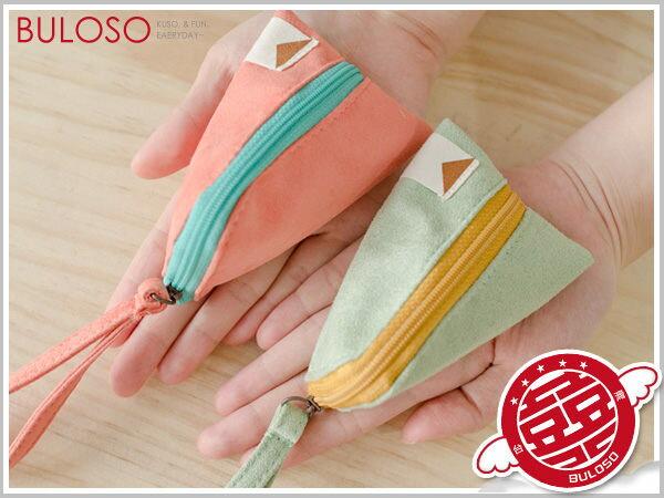 《不囉唆》韓國Suede pouch 2色麂皮絨菱角鑰匙包 拉鍊零錢收納袋 收納包(不挑色/款)【A233774】