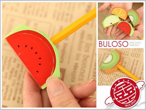 《不囉唆》創意生活 4款1337水果削筆刀 造型水果削筆機/削筆器(不挑色/款)【A240345】