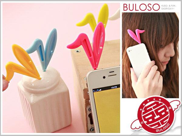 《不囉唆》【A242639】(不挑色) 韓國 Bunny ears 8色創意兔兔耳防塵塞/手機吊飾/ 3.5mm耳機孔