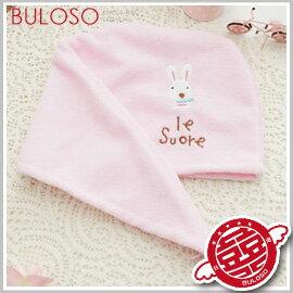 《不囉唆》可愛兔兔乾髮帽 護髮帽/浴帽/快速/乾髮帽/頭巾(不挑色/款)【A265126】
