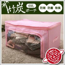 《不囉唆》69L可增高環保竹炭收納箱 置物 防塵 防潮 竹炭 環保 收納(可挑色/款)【A267861】