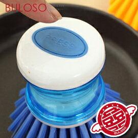 《不囉唆》【A269216】(不挑款)洗鍋刷/自動加液刷鍋器 家用壓液洗鍋刷清潔刷 洗碗刷子
