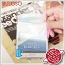 《不囉唆》【A269995】(不挑色)Note3-N9000亮面保護貼/亮面螢幕保護膜 手機螢幕保護貼