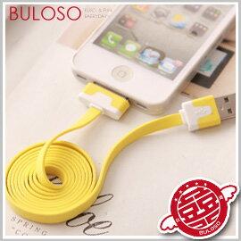~不囉唆~3米10色IP4麵條傳輸線 4S iPad iPod 彩色扁線 傳輸 充電線(不