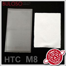 《不囉唆》【A278317】(不挑款) HTC M8 亮面保護貼 保護膜 螢幕防護貼/貼膜