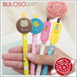 《不囉唆》【A280822】(不挑款) 4款趣味動物筆 原子筆 圓珠筆 造型筆