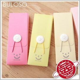 《不囉唆》8色微笑糖果扣搭文具盒 馬卡龍/鉛筆盒/收納/鉛筆/文具(不挑色/款)【A281478】