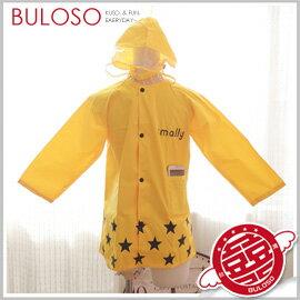 《不囉唆》3色2款smally卡通造型兒童雨衣 動物寶寶雨披 雨具(可挑尺寸/不挑款)【A282871】