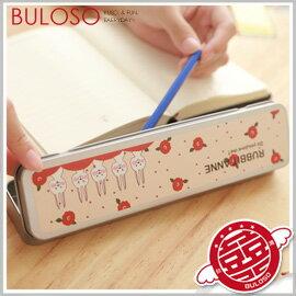 《不囉唆》【A285179】(不挑款) 2款RUBBIT鐵筆盒 鐵質文具收納盒 金屬筆盒