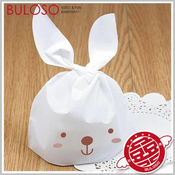 《不囉唆》小兔子耳朵禮品袋 禮品包裝 包材 婚禮小物 聖誕節交換禮物【A289238】