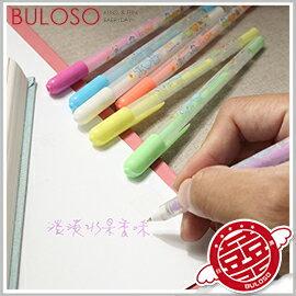 《不囉唆》水果味水粉筆細頭7色裝 造型筆/圓珠筆/原子筆/中性筆/文具/彩色筆【A298049】