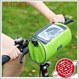 《不囉唆》自行車收納透視手機包 單車/觸碰/腳踏車/手機袋/管包/馬鞍袋(可挑色/款)【A298582】