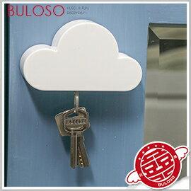 《不囉唆》雲朵強力吸鐵鑰匙掛 雲朵/鑰匙圈/晴天/鑰匙/吊飾/磁鐵/吸鐵【A400084】