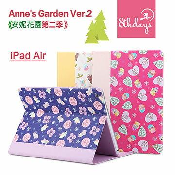 【8thdays】Apple iPad5/ iPad Air 安妮花園系列II 側掀式皮套/保護套