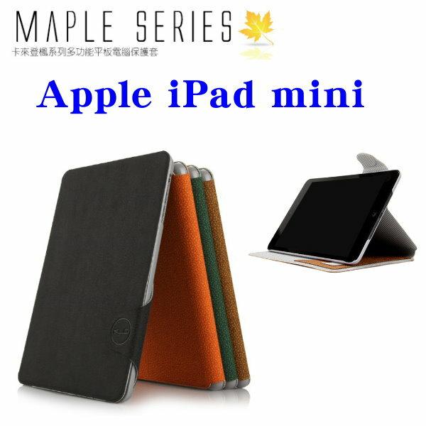 【KALAIDENG卡來登 】Apple iPad mini 《楓系列》掀蓋式閱讀保護套☆可任意調整高度-3C家電人氣商品特推