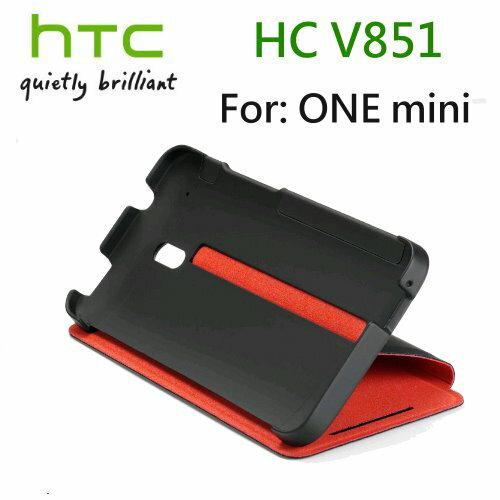 【原廠精品】HTC HC V851 原廠硬殼式保護套~適用:HTC New One Mini / M4 / 601E