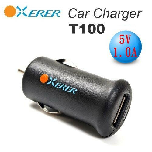 【Oxerer】Oxerer T100 超迷你型 USB 車用充電頭 Car Charger~5V / 1.0A(通過台灣BSMI認證)