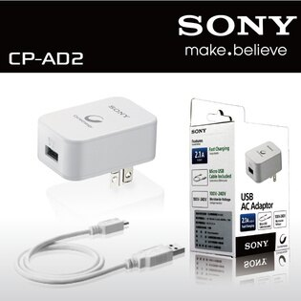 【原廠精品 】SONY CP-AD2 原廠 2.1A 旅行充電組~旅充頭 +Microusb傳輸線/旅充/快充/手機/平板/行動電源