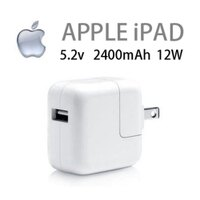 Apple 蘋果商品推薦APPLE iPAD4/ AIR/ iPhone 3G/3GS/4G 原廠USB充電器★iPhone 2G/iPod亦適用★5.2V 2400mAh~