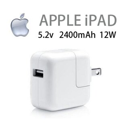 APPLE iPAD4/ AIR/ iPhone 3G/3GS/4G 原廠USB充電器★iPhone 2G/iPod亦適用★5.2V 2400mAh~