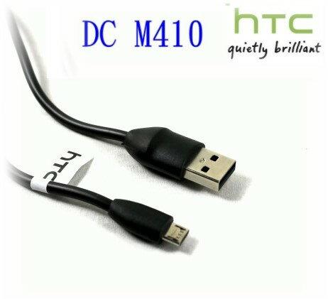 HTC DC M410 數據傳輸線^~ :HTC 全系列Micro USB 接頭手機^~