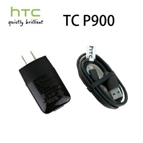 【裸裝】HTC 原廠旅充組 1.5A (TC P900)--適用:All New One/M8/M7/One Max/803S