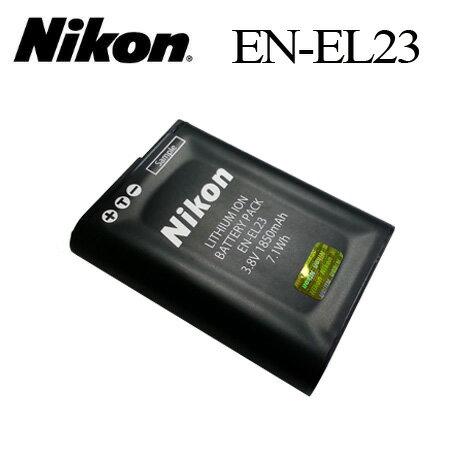 【現貨供應】Nikon EN-EL23 ENEL23 原廠數位相機電池for:Nikon COOLPIX P600