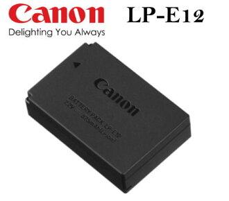 【PC-BOX】Canon LP-E12/LPE12 原廠電池/數位相機原廠電池 for:Canon M/M2/ EOSM /EOS-M/100D