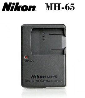 【現貨供應】Nikon MH-65 原廠數位相機充電器EN-EL12專用For:Nikon S610/S610C/S620/S630/S70/S710/S100pj/S8000/S6000/S1000pj/S70/S640/P300